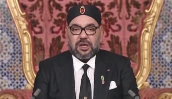 """Le Roi Mohammed VI déplore que """"certains"""" ne mesurent pas l'importance des défis """"nombreux et complexes"""" qu'affronte la région"""