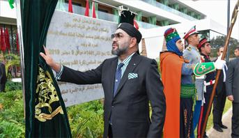 Le Roi Mohammed VI inaugure le Complexe Mohammed VI de Football, une structure intégrée dédiée à la performance et à l'excellence