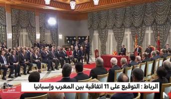 11 اتفاقية للتعاون الثنائي بين المغرب وإسبانيا .. التفاصيل وردود الأفعال