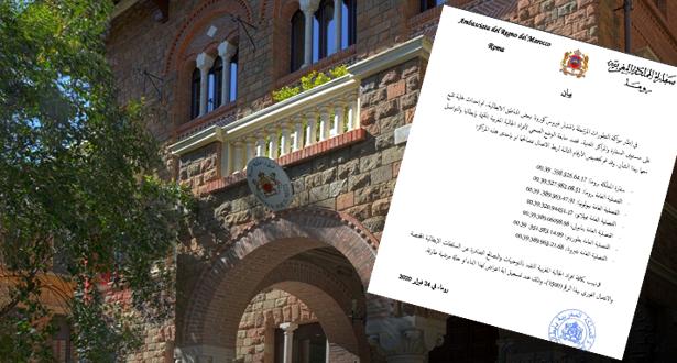 سفارة المغرب في روما تحدث خلية لتتبع تطورات انتشار فيروس كورونا بإيطاليا