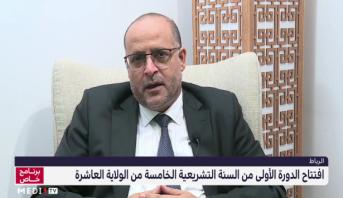 عبد العزيز الرماني: الملك قدم خطة الطريق لتنزيل التوجيهات التي أعطاها في خطاب العرش
