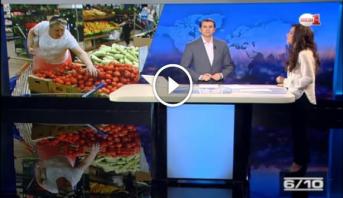 فيديو .. روسيا ثاني مستهلك للمنتجات الفلاحية المغربية