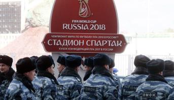 مونديال روسيا 2018 .. إجراءات أمنية مشددة سيخضع لها المشجعون أثناء دخولهم للملاعب