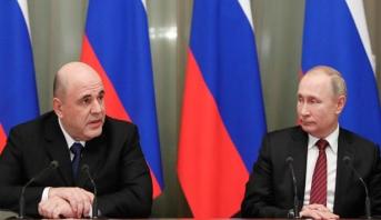 روسيا .. الإعلان عن الحكومة الجديدة برئاسة ميخائيل ميشوستين