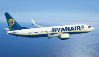 """شركة """"ريانير"""" تطلق تسعة خطوط جوية بين فرنسا والمغرب"""
