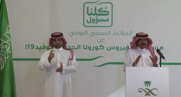 """السعودية.. ارتفاع عدد الإصابات بفيروس """"كورونا"""" إلى 1203"""