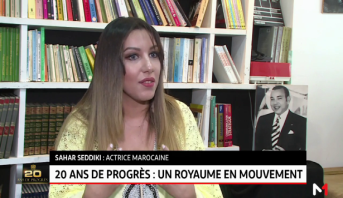 Témoignage de Sahar Seddiki, actrice Marocaine