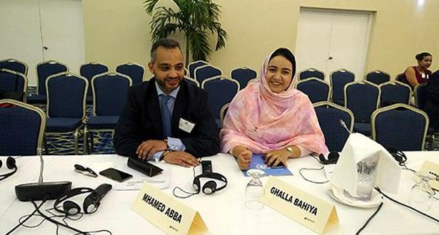 دعوة رسمية من الأمم المتحدة لمنتخبين اثنين من الصحراء المغربية للمشاركة في الندوة الإقليمية للجنة الـ 24