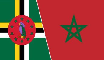 """الصحراء المغربية: دومينيكا تصف مبادرة الحكم الذاتي بأنها """"جادة"""" و""""ذات مصداقية"""""""