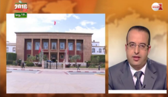 """الإنتخابات التشريعية.. الكاتب العام لحزب """"النهضة"""" يقدم الخطوط العريضة لبرنامج حزبه"""