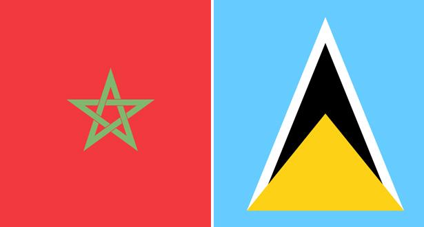 ONU: Sainte-Lucie exprime son soutien à l'initiative marocaine d'autonomie au Sahara