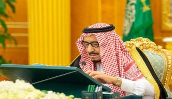 Arabie Saoudite: plusieurs hauts responsables limogés