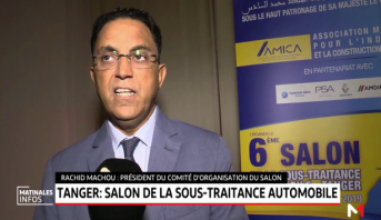Tanger: salon de la sous-traitance automobile