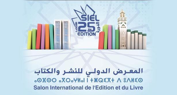 المعرض الدولي للنشر والكتاب يتوج الفائزين بجائزة ابن بطوطة لأدب الرحلة