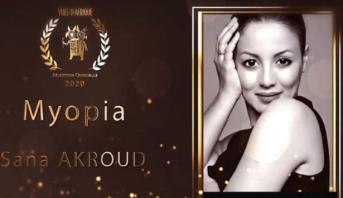 """Le film """"Myopia"""" de Sanae Akroud remporte trois prix au Festival """"Vues d'Afrique"""""""