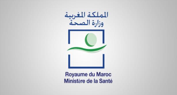 فيروس كورونا.. 42 إصابة جديدة بالمغرب ترفع الحصيلة إلى 7643 حالة