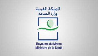 Coronavirus au Maroc: trois nouveaux cas confirmés, 7783 au total