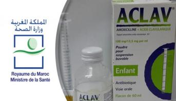 """وزارة الصحة تنفي سحب دواء """"أكلاف أموكسيسيلين أسيد كلافولانيك"""" من الصيدليات"""