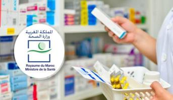 وزارة الصحة تكشف حقيقة انقطاع أدوية مضادة للسل