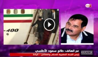 سعود الأطلسي : المغرب يهدف الرفع من وثيرة العلاقات الاقتصادية مع روسيا