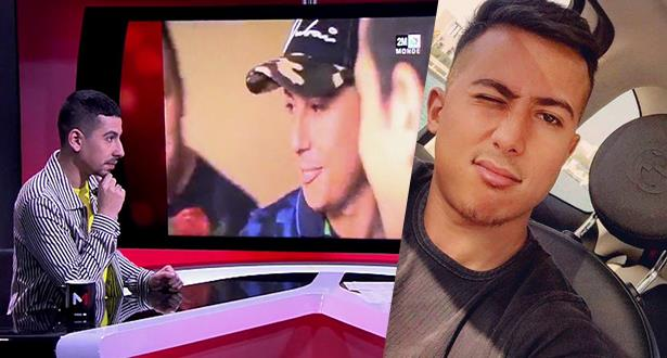 مرميد لفيصل عزيزي : علاش حضر أيمن السرحاني معكم في سلسلة ديسك حياتي؟