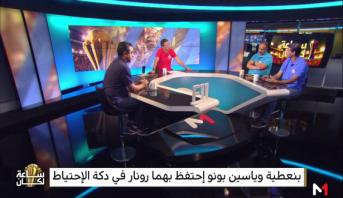 """ساعة لكان > حصري في الويب .. الحناوي ينقل الأجواء في القاهرة ومشاهير يتفاعلون مع """"الأسود"""""""