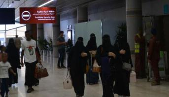 السعودية.. تعديلات قانونية لتخفيف قيود السفر على المرأة