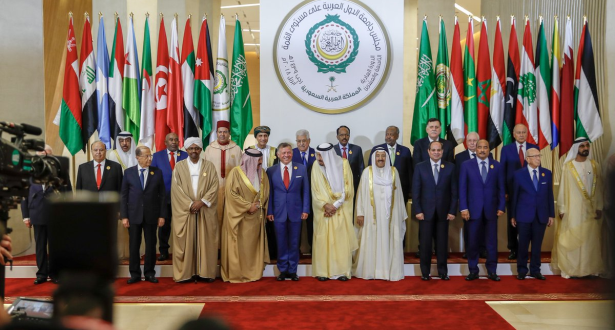 إعلان الظهران يؤكد على أهمية تعزيز العمل المشترك لحماية الأمة العربية من الأخطار