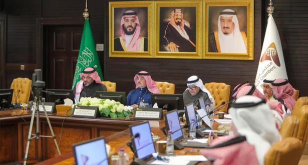 مجلس الأعمال السعودي المغربي يبحث تعزيز الشراكات التجارية والاستثمارية
