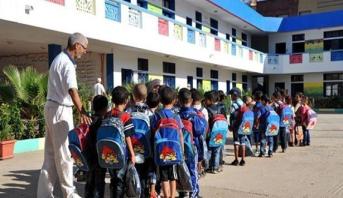 Rabat: adoption de l'enseignement en alternance dans 17 établissements scolaires