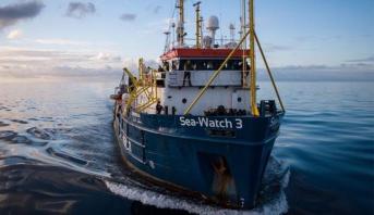 خفر السواحل الإيطالي يسمح لسفينة (سي واتش 3) بمغادرة ميناء كتانيا بصقلية