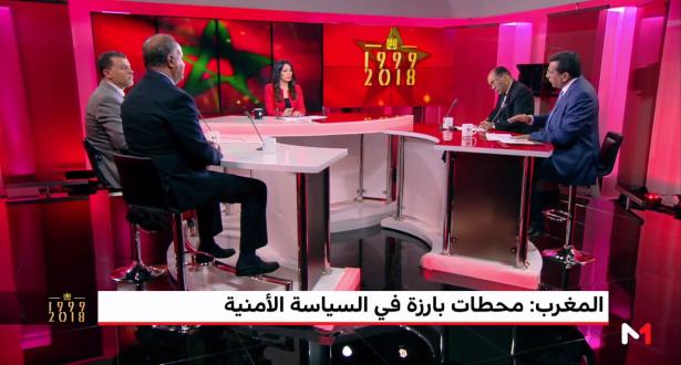 برنامج خاص .. محطات بارزة في السياسة الأمنية المغربية