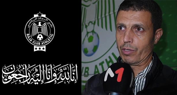 الحزن يخيم على بيت جمال السلامي
