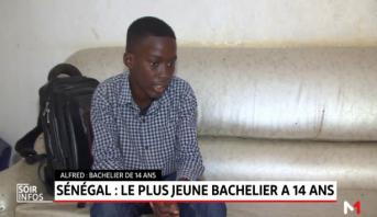 Sénégal: le plus jeune bachelier a 14 ans