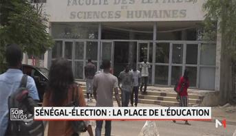 Présidentielle sénégalaise: l'éducation au cœur des programmes des candidats