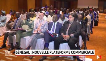 Sénégal: nouvelle plateforme commerciale