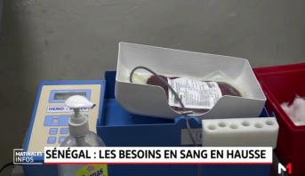 Sénégal: besoins en hausse dans les banques de sang