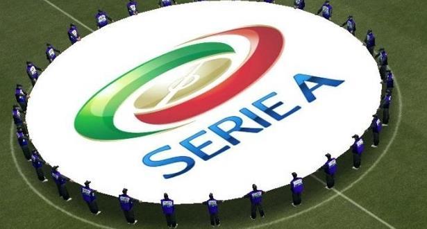 بطولة إيطاليا: اجتماع مصيري الخميس
