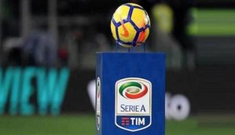 الاتحاد الإيطالي لكرة القدم يحدد فترة الانتقالات الصيفية