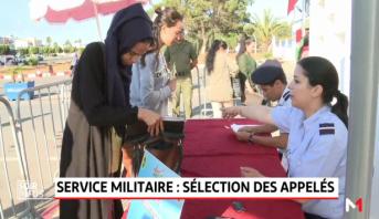 Lancement de l'opération de sélection et d'incorporation des appelés au service militaire.