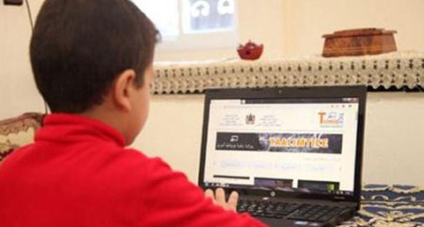 Casablanca: adoption de l'enseignement distanciel pour 2 semaines supplémentaires