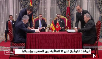 الملك محمد السادس والعاهل الإسباني يترأسان حفل التوقيع على عدة اتفاقيات للتعاون الثنائي