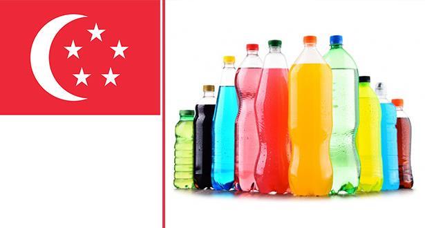 سنغافورة .. وزارة الصحة تعتزم حضر إعلانات المشروبات الغازية والعصائر