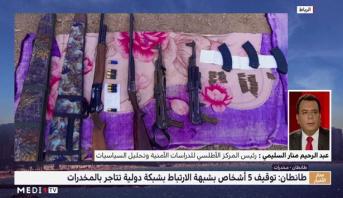 """اسليمي يكشف معطيات خطيرة ويؤكد أن مخيمات """"البوليساريو"""" باتت تشكل خطرا على الأمن الإقليمي"""