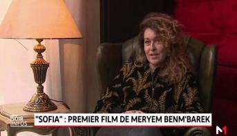 """Sofia"", premier film de Meryem Ben M'barek"