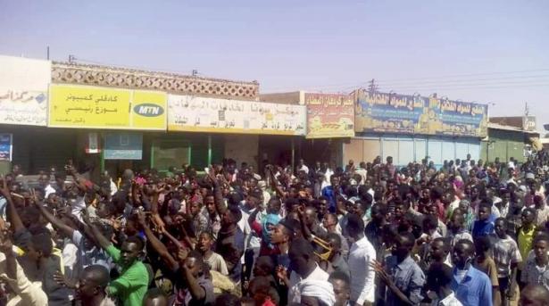 Soudan: nouvelles manifestations antigouvernementales à Kassala