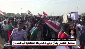 استمرار النقاش بشأن ترتيبات المرحلة الانتقالية في السودان
