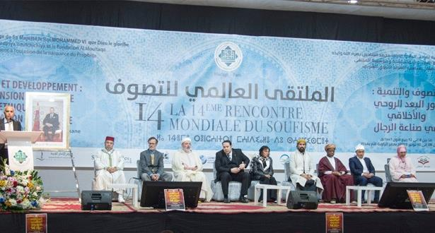الملتقى العالمي للتصوف: تنظيم الدورة ال 15 عن بعد من 29 أكتوبر إلى 5 نونبر