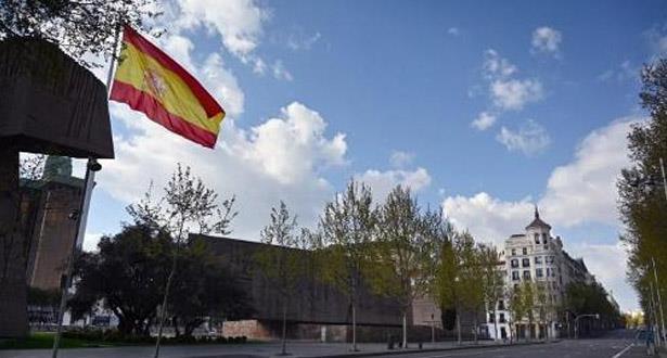إسبانيا تعلن موعد فتح حدودها البرية مع فرنسا والبرتغال