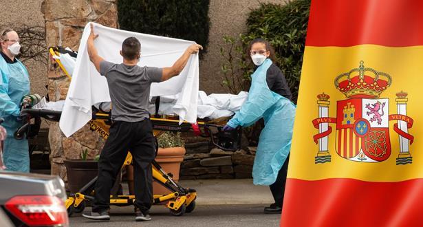 إسبانيا تعلن عن 832 وفاة بكورونا المستجدّ خلال 24 ساعة